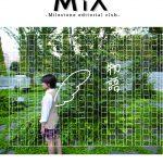 MiX 100号